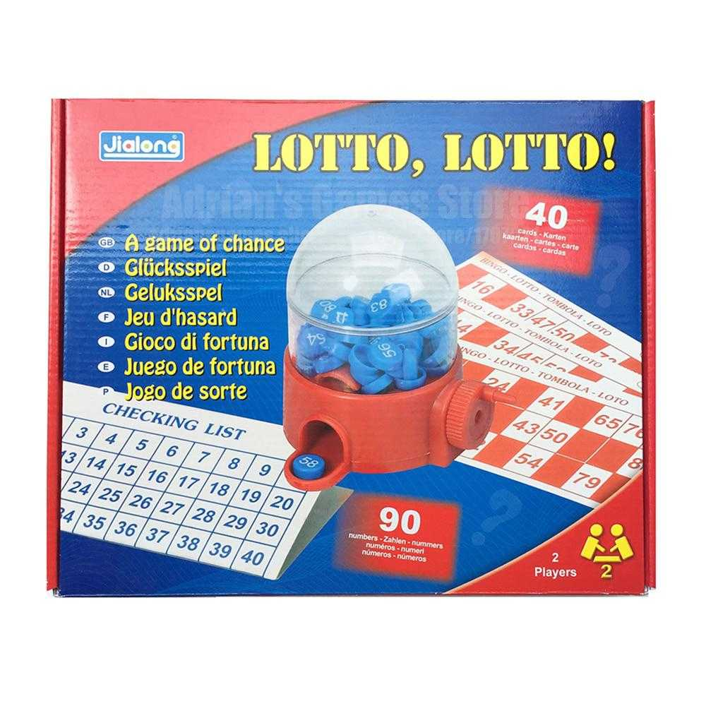 Израильская лотерея double lotto