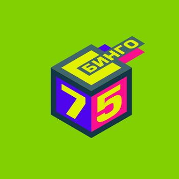 Le regole del bingo 75, 80 e 90 palle (lotto) - come vincere il jackpot? - bingo online