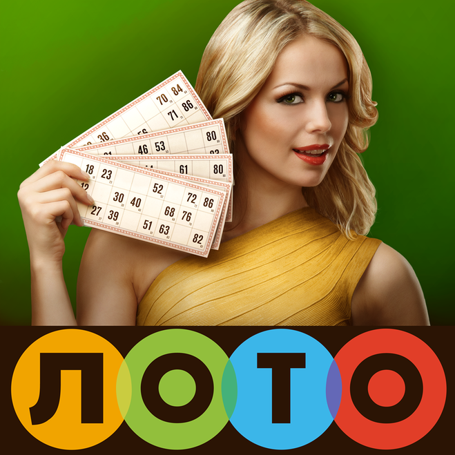 Welcome to online-lottery.net