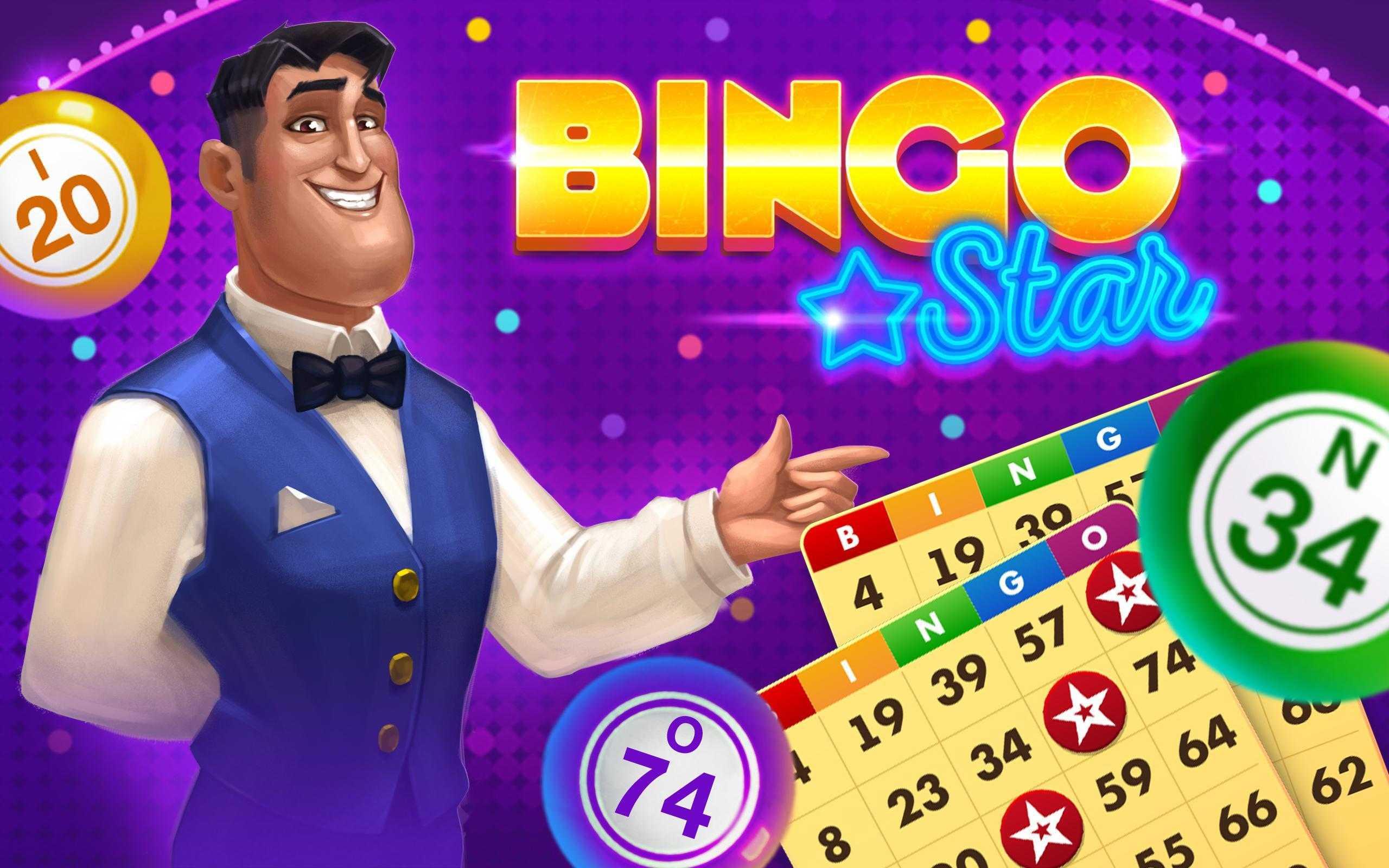 Как играть в кено от bet boom (ранее bingo boom)