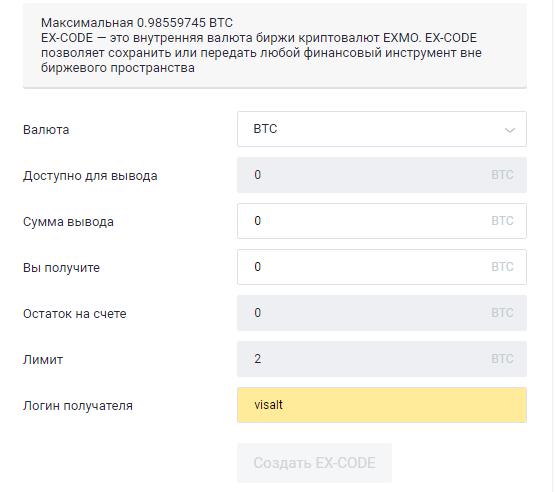 0.007 mnc/usd | купить maincoin на exmo