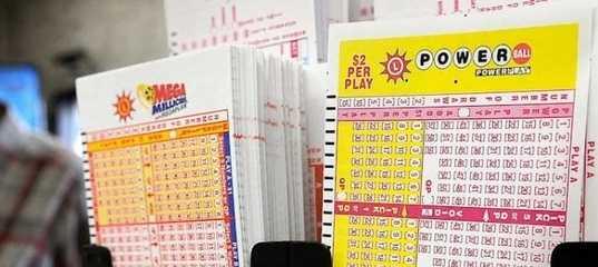 Amerikansk lotteri mega millioner (5 из 70 + 1 af 25)