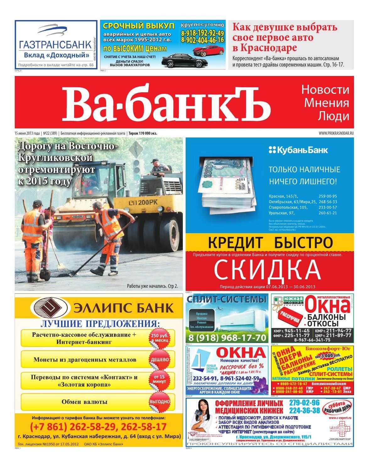 Kasakhstanere kan vinde jackpotten $340 millioner denne fredag