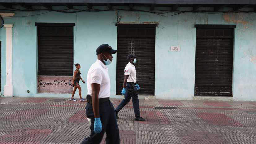 Coronavirus i Den Dominikanske republikk. statistikk over koronavirusinfeksjoner i den dominikanske republikk. online kart over coronavirus i den dominikanske republikk