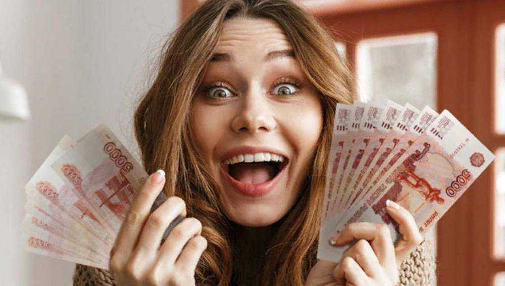 Как выиграть миллион: советы победителей лотерей
