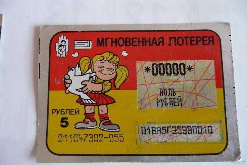 Виды лотерей - плюсы и минусы различных видов лото