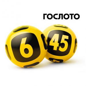 Le più grandi vincite alla lotteria in russia: elenco e fatti interessanti