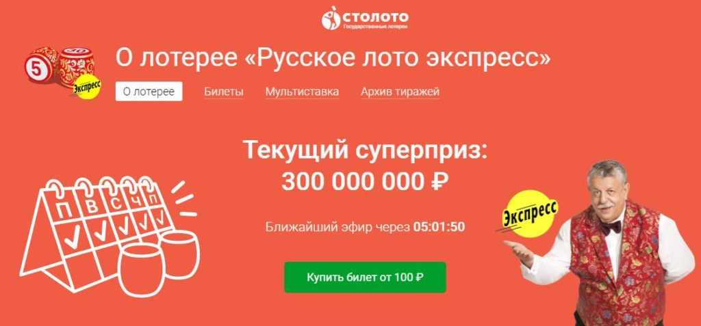 Tjek hus lotteri billet 398 cirkulation - resultater for 12.07
