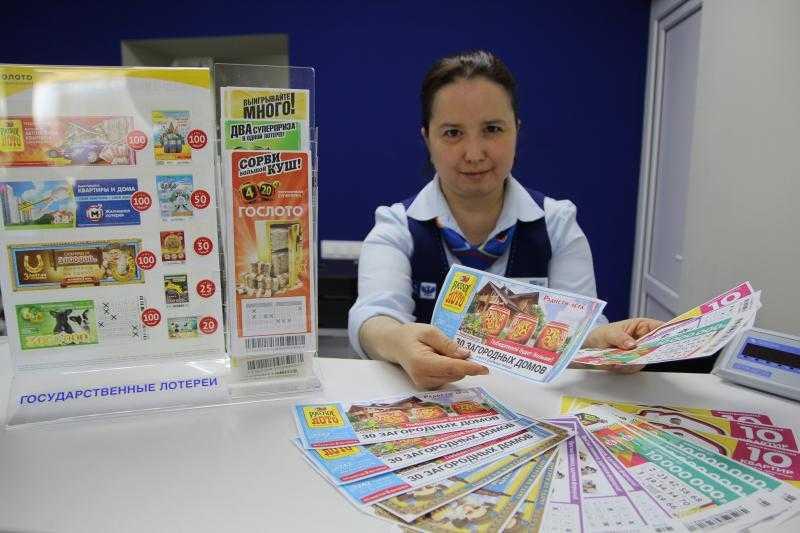 45 milliard. roubles de loterie - combien le capital gagne?
