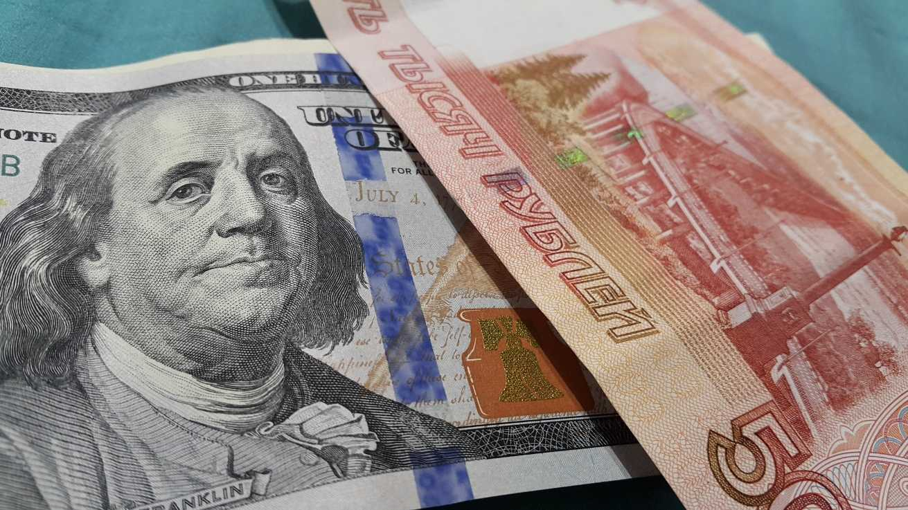 1000000000 Yhdysvaltain dollaria ruplaan