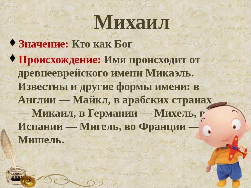 يانصيب La primitiva - كيفية اللعب من روسيا