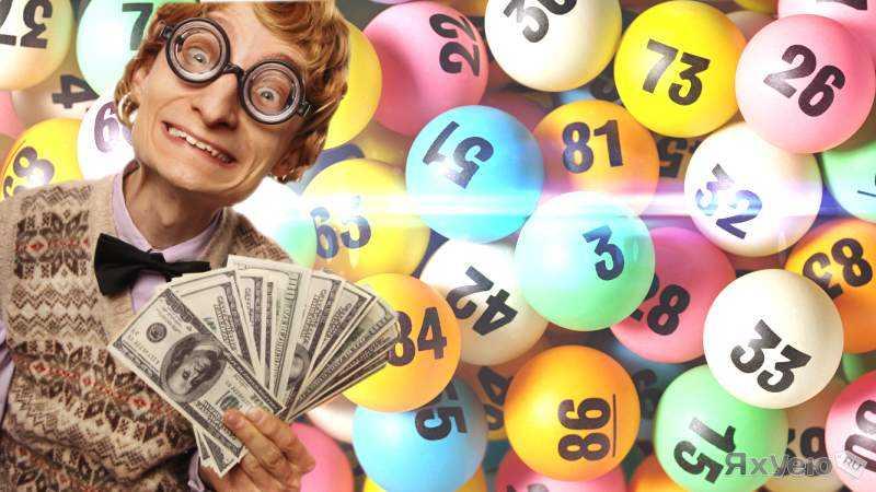 La più grande lotteria vince nel mondo