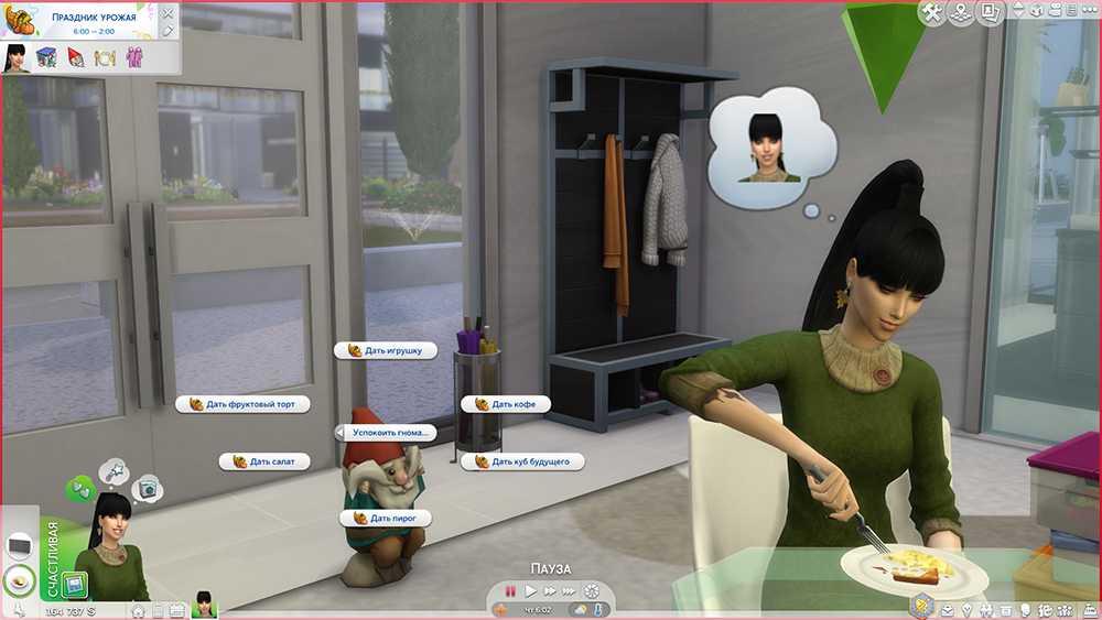 模拟人生的传统 4: 季节-Simsmix