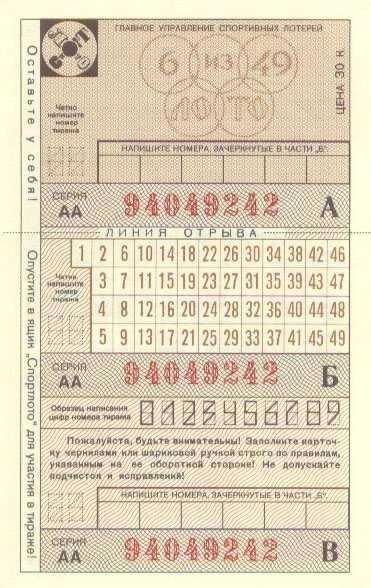 """""""There were those, who hated us """". how do Russians live after big lottery wins"""