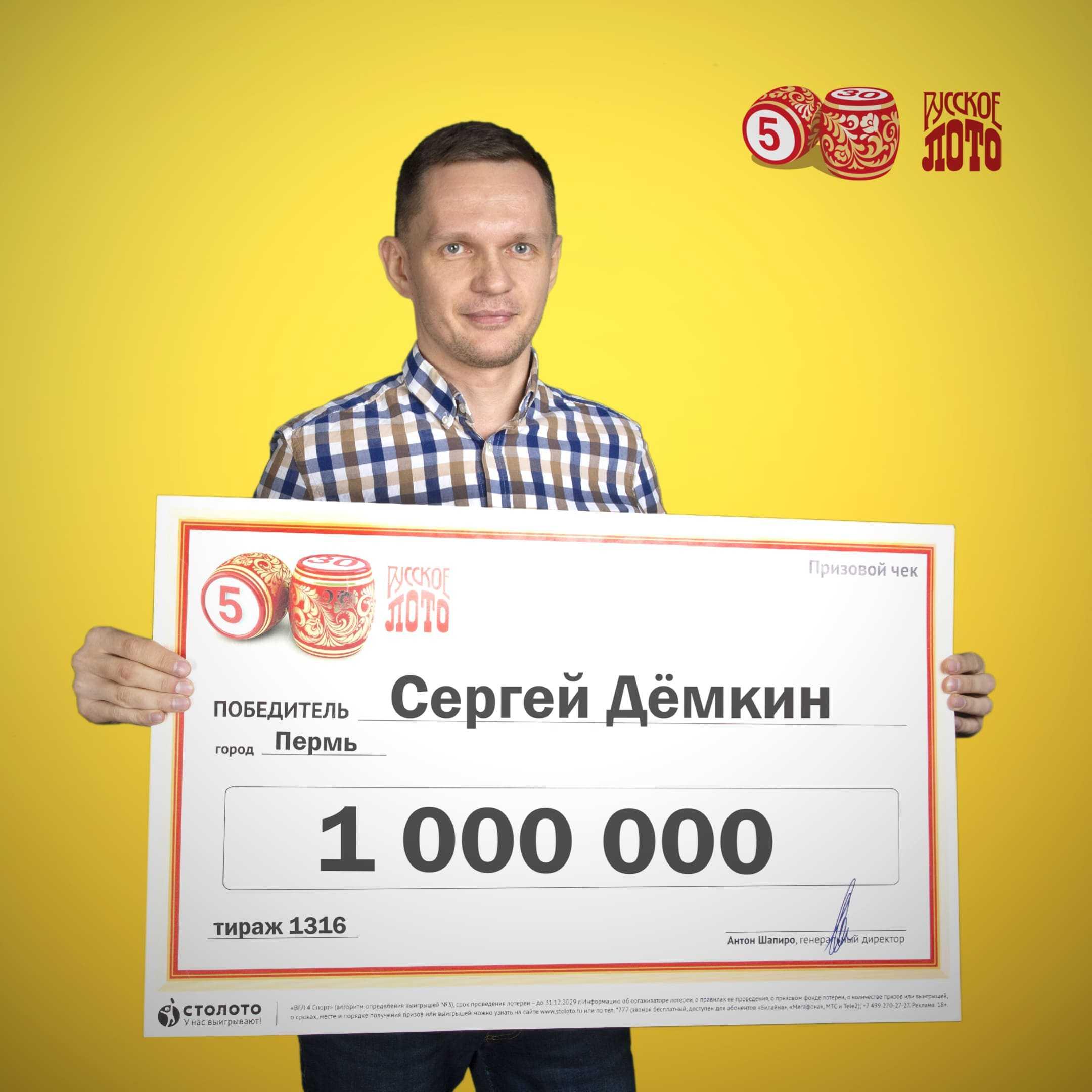 Как выиграть в лотерею крупную сумму денег - секреты игры
