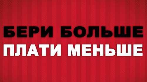 Казахстанцы массово участвуют в американских лотереях