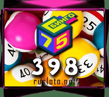 Come vincere alla lotteria del bingo: regole del gioco e segreti del successo, strategie vincenti. - www.cafeinbet.com - bookmaker online