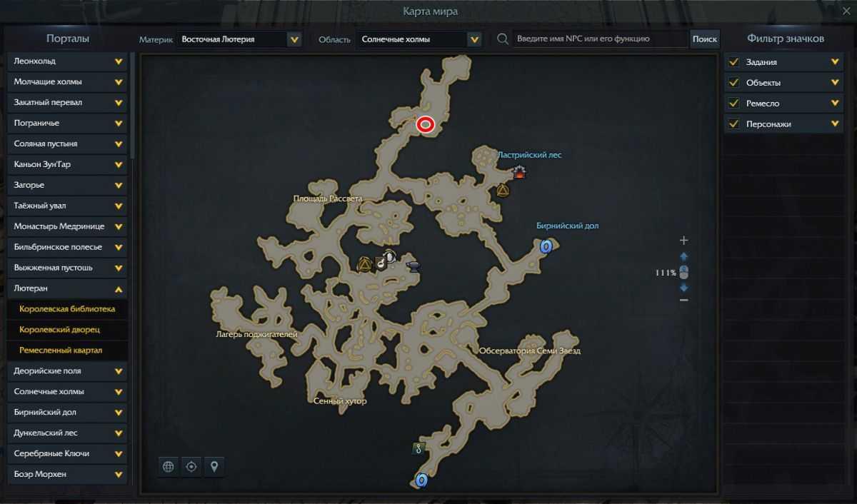 Lost Arc Seeker Atlas Guide: passage af artemis, Judia og østlige Lutheria