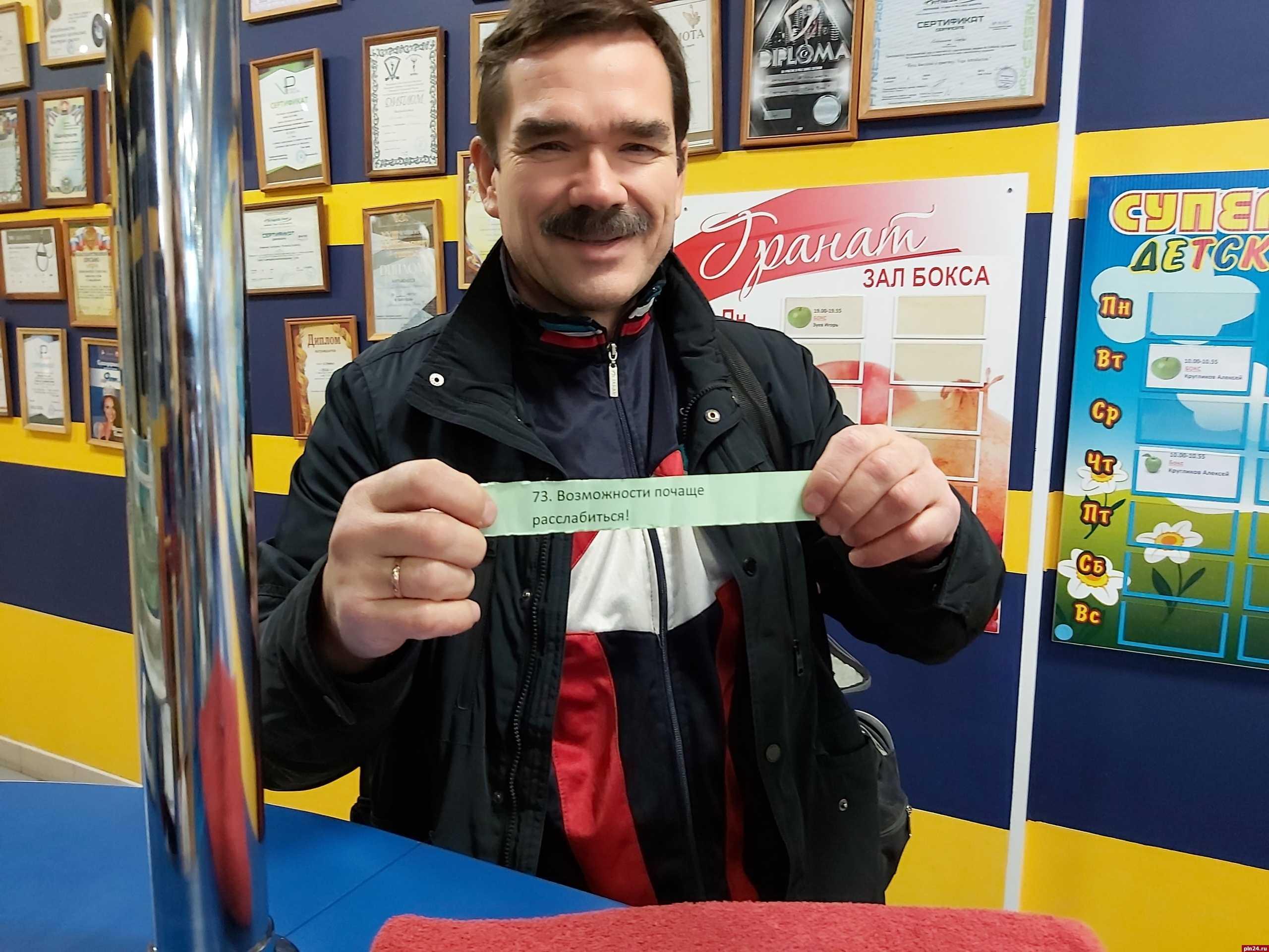 Eksperten fortalte, er det muligt at vinde en milliard i lotteriet - Moskva 24, 14.01.2020