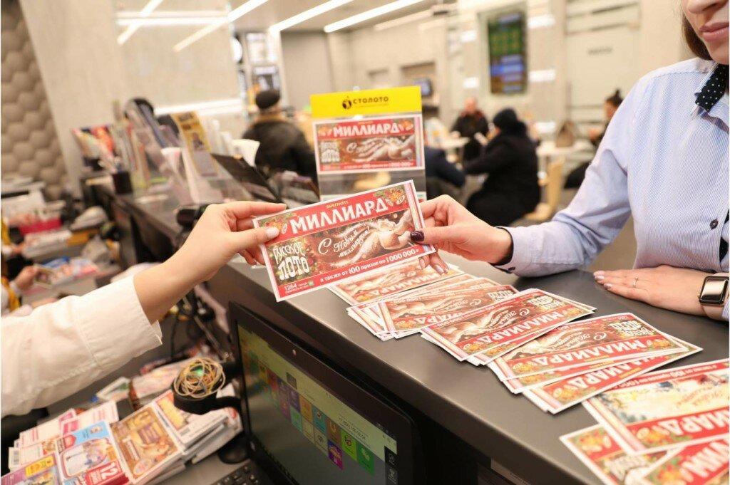 Результаты 405 тиража жилищной лотереи за 30.08.2020