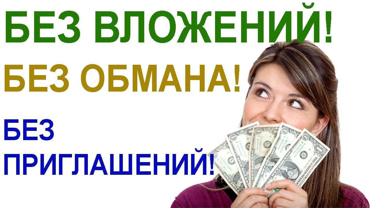 Top 15 loterii w Rosji, w którym wygrać (bez oszukiwania)