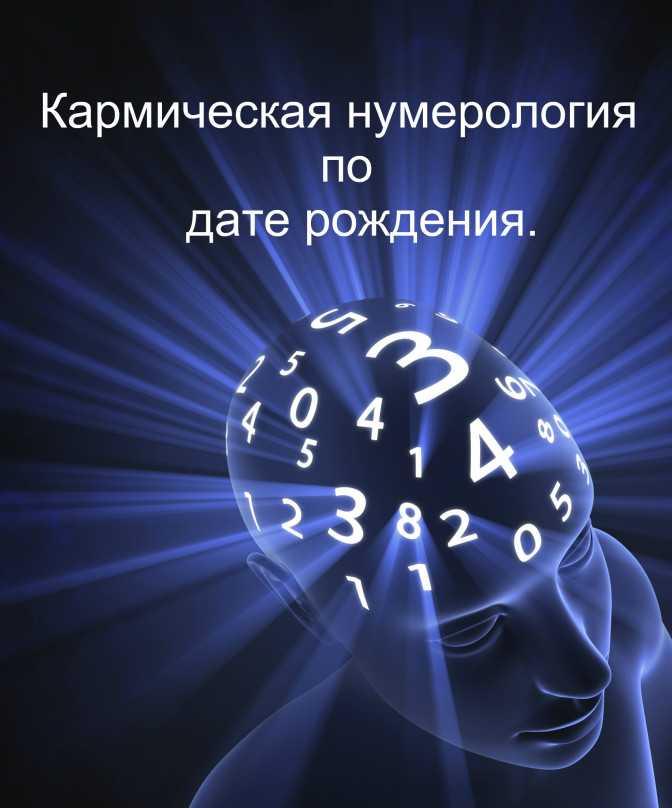 Numeri felici e sfortunati in Cina   numeri magici   Yandex Zen