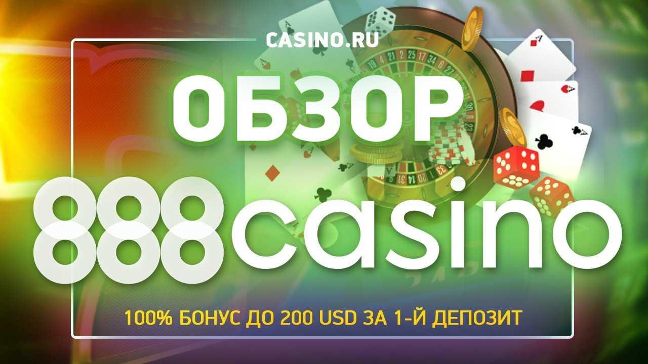 Cospirazione per vincere alla lotteria: grande somma di denaro, su 100% guadagno, effetti.