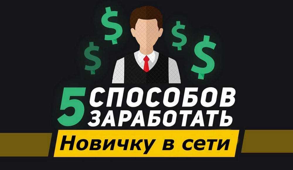 4 sprawdzone darmowe loterie online z prawdziwymi wygranymi i wypłatami + obcy.