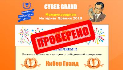 Lotteri mega millioner - detaljerede instruktioner om, hvordan man spiller fra Rusland, kan du vinde + resultater | lotteriverden