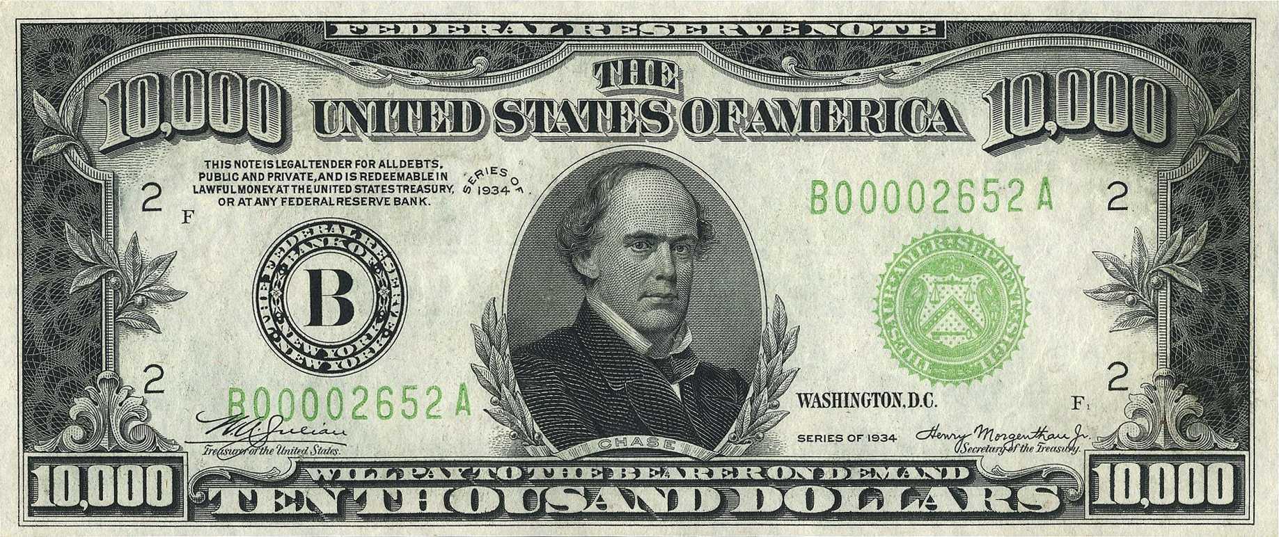 1000000000 Yhdysvaltain dollareita (USD) ruplaina (hieroa) tänään, kuinka paljon on miljardi dollaria