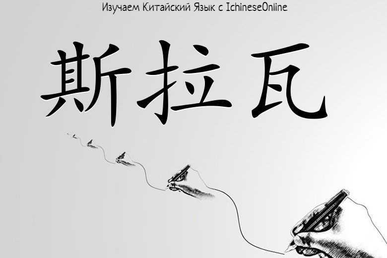 Numerologia cinese, numero 4 in Cina, numero fortunato in Cina, numero sfortunato 8
