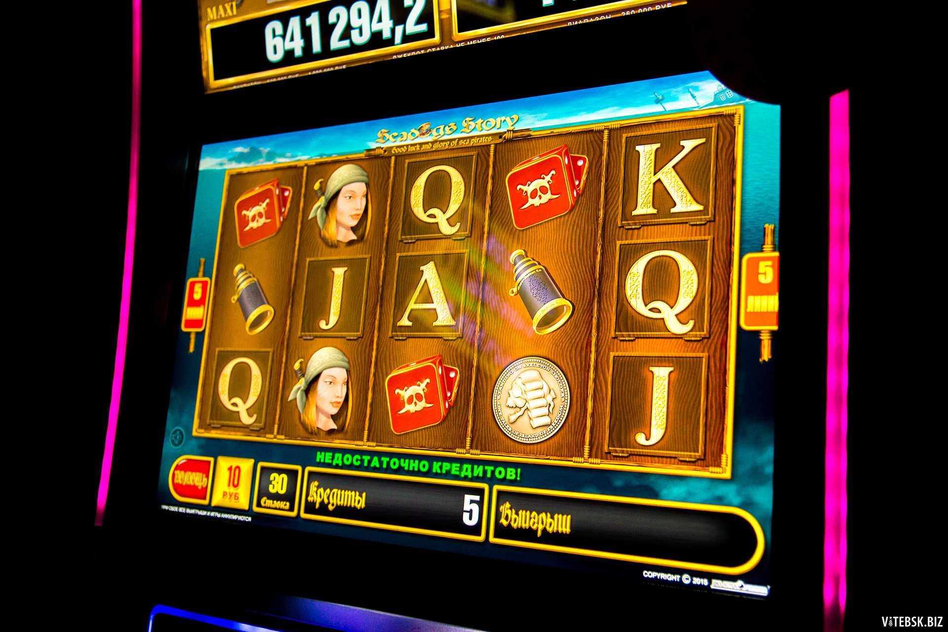 "How to win the jackpot? do i need to choose 'hot"" slots?"
