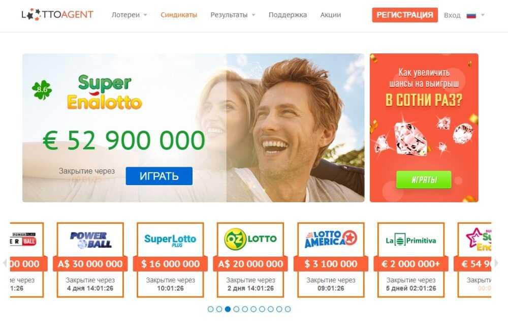 أي يانصيب أجنبي يمكنك الفوز به حقًا؟: أعلى - 5 | kopiraitery.ru