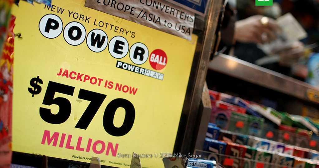 Największa loteria wygrywa