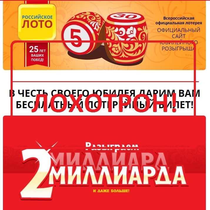 Oz Lotto Australian arpajaiset - säännöt + ohje: miten ostaa lippu Venäjältä