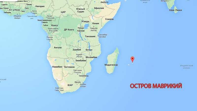 Helikopteripalvelut | Mauritiuksen helikopteri