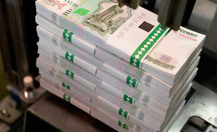 1000000000 rubel till dollar