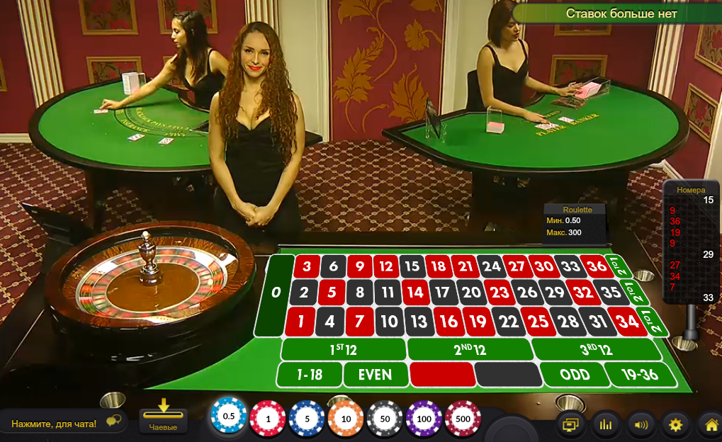 Grandi estrazioni di jackpot nei casinò russi