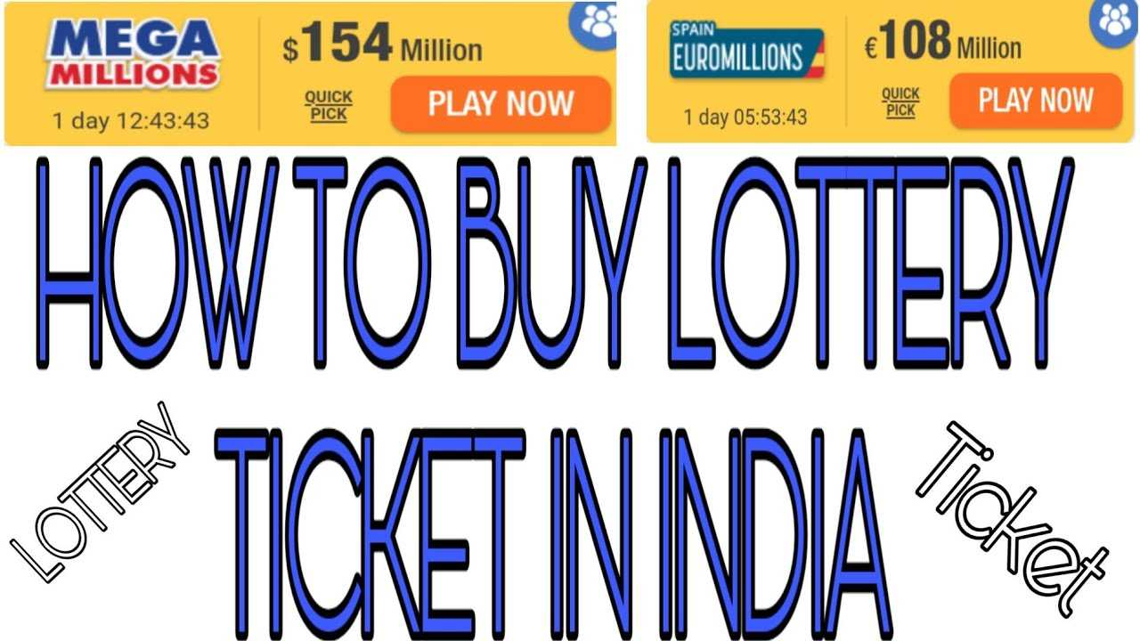 ★ play world lottery online ★ | international lottery tickets ✔✔