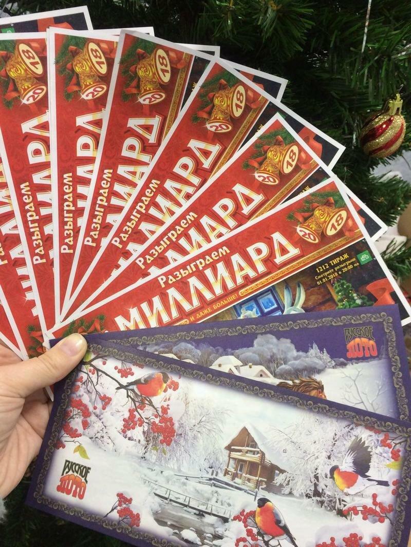 Les loteries russes les plus célèbres: avis et avis