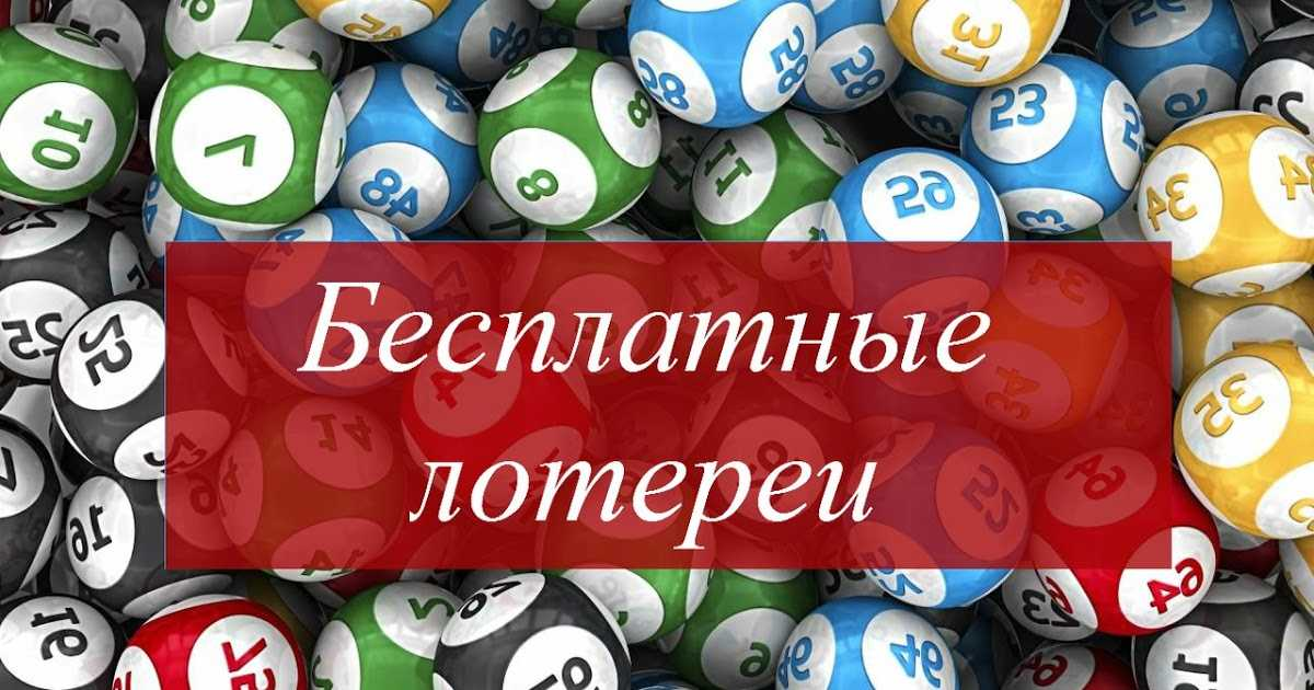 How to play lotto online?