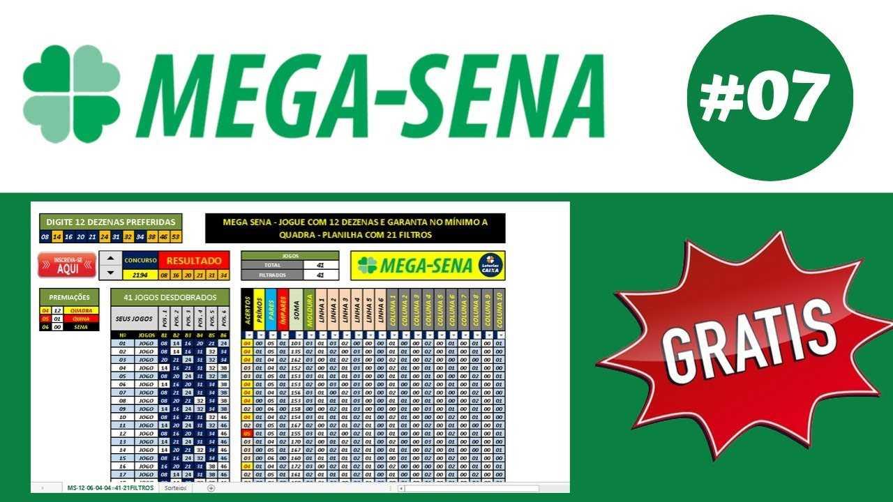 Чемпионат бразилии 2020 онлайн, счет, таблица