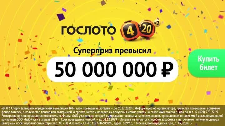 Где купить лотерейные билеты в москве — 54 лотерейных киосков ✌ (адреса, фото) | hipdir