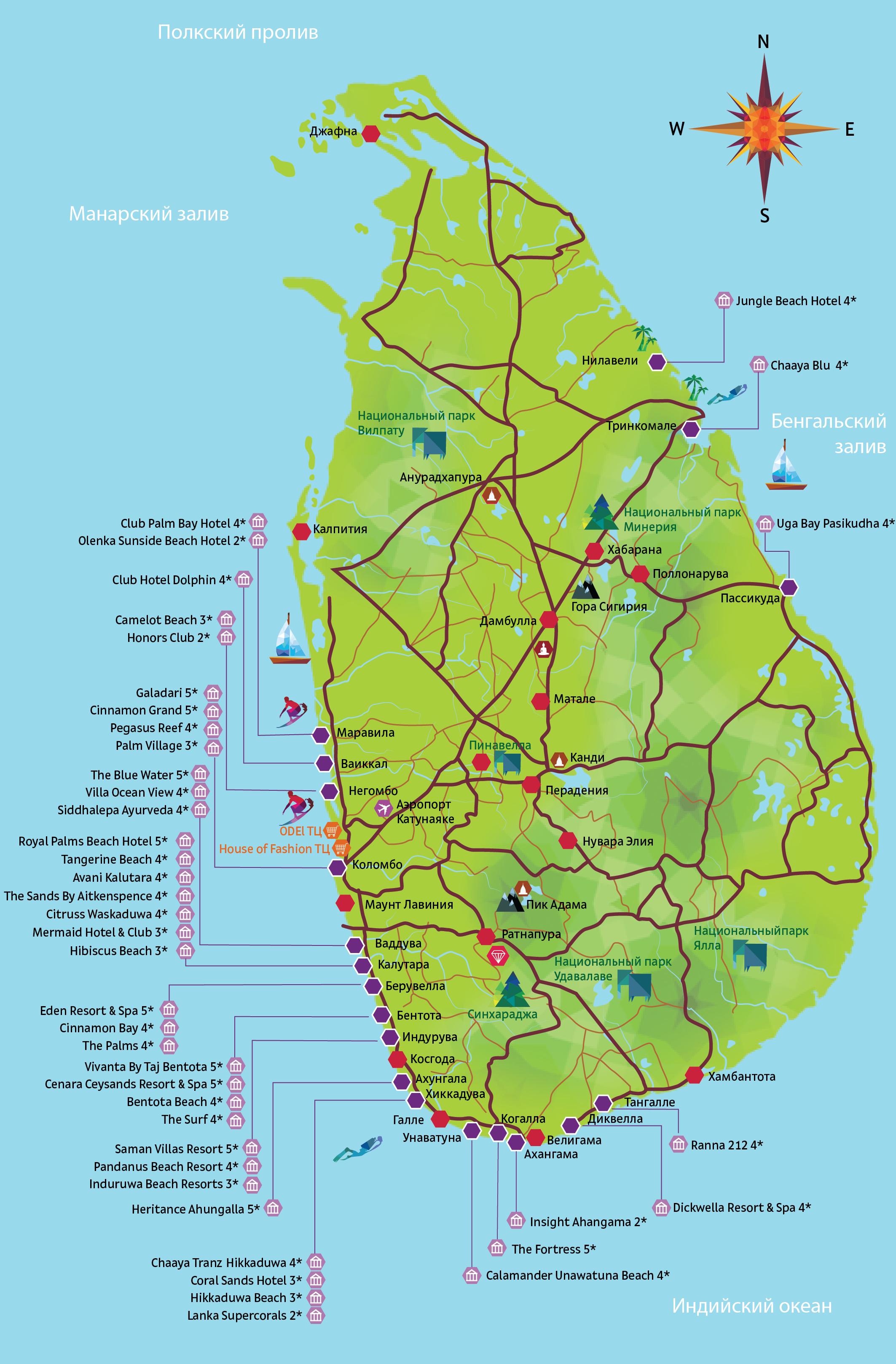 Viehättävä Sri Lanka: ympäri saarta junalla - blogi onetwotrip