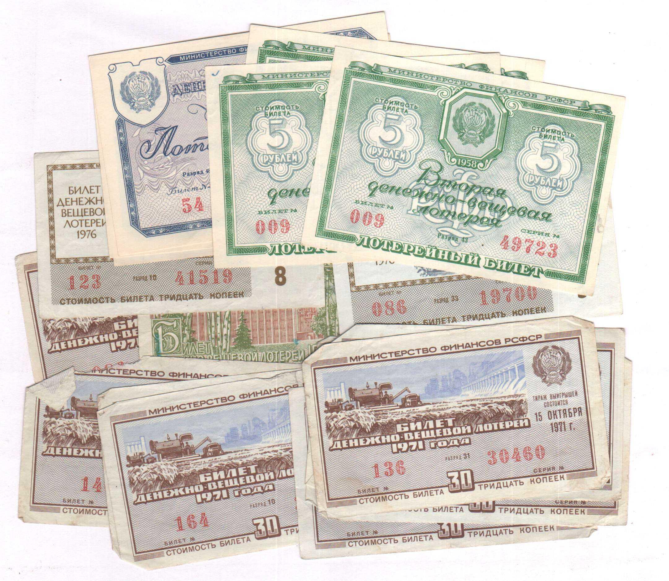 Loto russe: Règles du jeu, comment jouer à la loterie?
