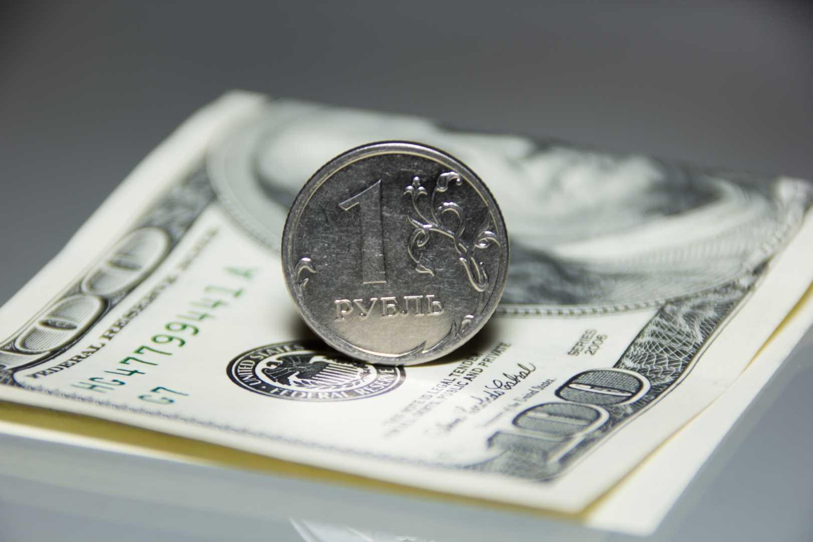 Kuinka paljon miljoona ja miljardi usd painaa?, hiero ja eur eri nimellisarvoissa