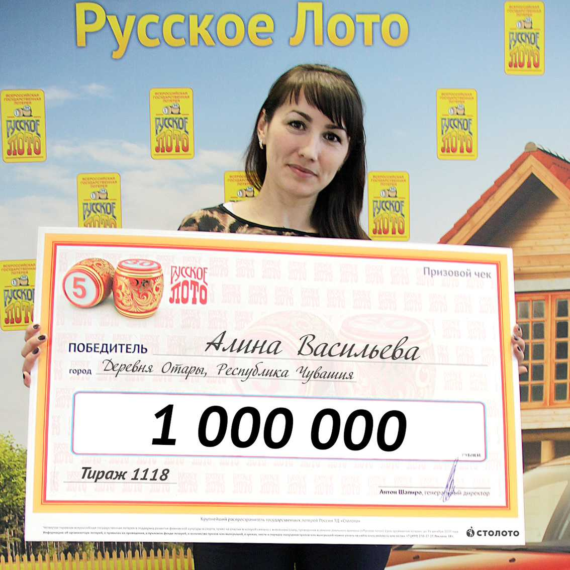 Австралийская лотерея monday lotto (6 из 45)