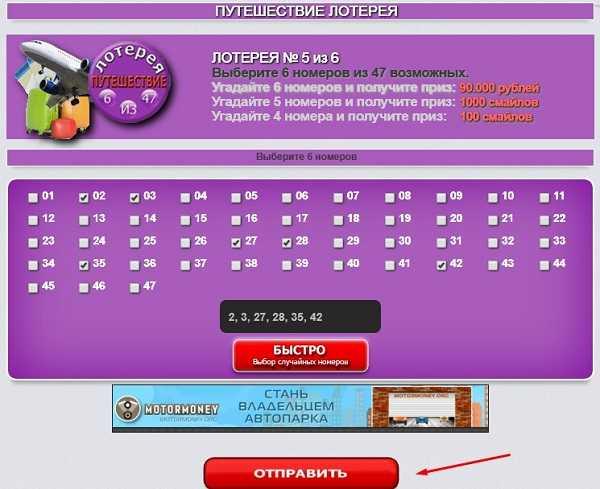 Lottoagent