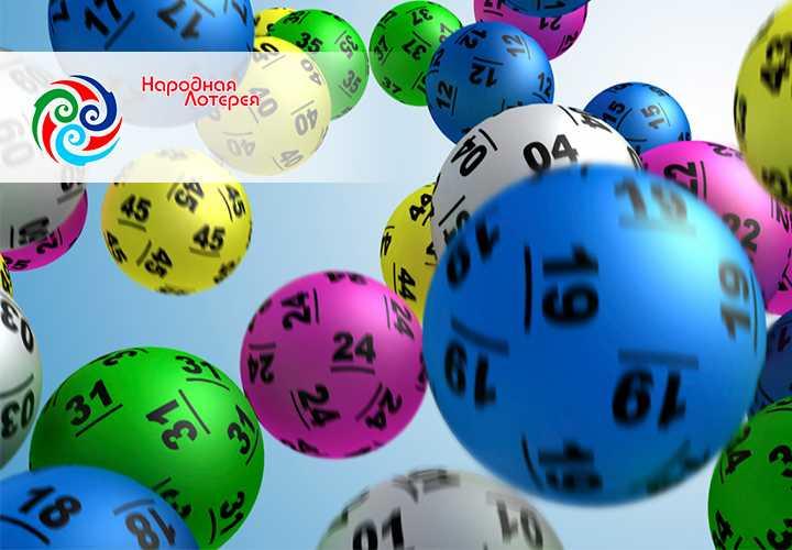 """Ооо """"народная лотерея - воронеж"""", воронеж (инн 3664058740, огрн 1043600047633)"""