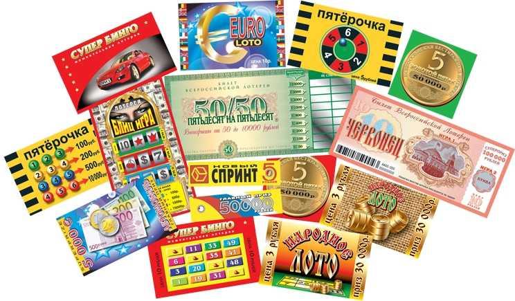 Comment gagner à la loterie Stoloto - stratégies populaires pour gagner